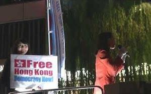 香港の危機は、明日の日本の危機!幸福実現党 銀座 数寄屋橋で緊急街宣!釈党首 悲痛な訴え!香港、危うし!香港に自由を!!(11月13日)