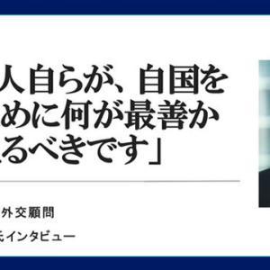 「日本人自らが、自国を護るために何が最善かを考えるべきです」 米シンクタンク研究員インタビュー    ザ・リバティWeb 「中国は重大な脅威であり、日本はそれに対してもっと国力を割くべきです」