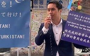 東トルキスタンに愛を   与国チャンネル武士道    ナチス以上の悪業を世界で展開する中国共産党にNO!を!