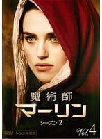 新たな霊言の開示「魔術師マーリンの霊言」 ◇イギリスの魔術師マーリンは実在した ◆イギリス魔法界の真相とは? ◆邪悪なるものから身を護る方法 ◆マーリンの驚きの転生とは?