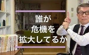 『二階俊博・自民党幹事長の守護霊霊言』を元に   遠江秀年氏