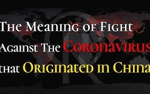 The Meaning of Fight Against The Coronavirus That Originated in China   Happy Science International
