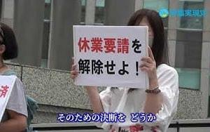 #前に進もうTOKYO 東京都庁前にて東京都のロードマップ反対、「早期の経済活動再開を求める抗議活動」を開催(5月27日)