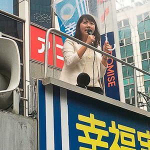 【都知事選】中国べったりの小池都政に反対 幸福実現党の七海ひろこ氏が街宣  ザ・リバティWeb 「・・人権弾圧の中国にしっかりとモノが言える、そんな政治を東京で実現したい」