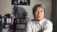 香港国家安全維持法案から始まる香港市民大脱出  古山隆夫氏