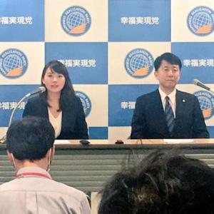 東京都知事選撤退について(七海ひろこ・江夏正敏) 幸福実現党   youtube動画