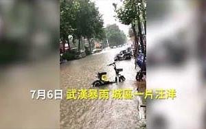 武漢で記録的な大雨 長江の水が街に迫る  大紀元 エポックタイムズ・ジャパン  「7月5日、6日 武漢市で連続して雨が降り、1日に記録した降雨量は最高記録となった」