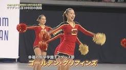 とちぎテレビにて放送された「幸福の科学学園開校10周年記念番組『チアダンス部10年目の挑戦』~高貴なる義務を果たせ~」の抜粋版をアップしました!