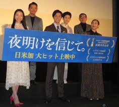 千眼美子「魔滅」と口にした映画「鬼滅」に次ぐ2位  日刊スポーツ