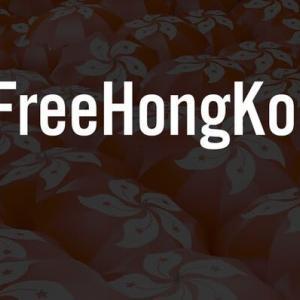 香港民主活動家への判決を受けて 日本は香港の民主主義への支援を(幸福実現党 党声明)「日本は全体主義国家・中国の本質を知り、香港や台湾、その他アジア諸国の平和を守るべく、毅然とした態度で・・」