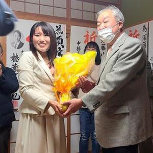 静岡県菊川市議選 幸福実現党公認の須藤有紀氏が当選  ザ・リバティWeb