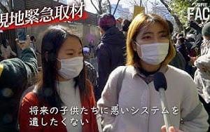 【ミャンマー政変】民主主義の回復を訴えるデモが東京でも!【ザ・ファクトREPORT】