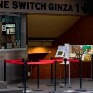 緊急事態宣言が6都府県に拡大するも、映画館からは批判続出 高島屋など営業拡大 ザ・リバティWeb