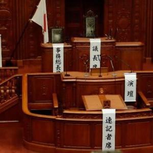立憲・国民がウイグル人権侵害非難決議案を了承  与党の自民・公明は恥を知れ  ザ・リバティWeb  •公明党は中国の人権弾圧をかばってきた親中政党