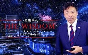 及川幸久The Wisdom LIVE Channel 2021/06/24(木) 20:55開始 今夜は番組初となるゲストに歌手のASKAさんをお迎えします!