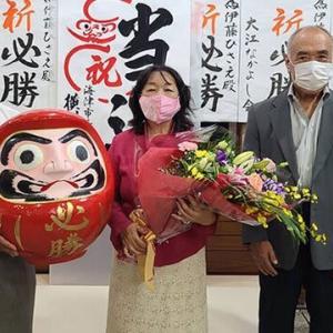 岐阜県海津市議選で幸福実現党の伊藤久恵氏が2期目の当選    ザ・リバティWeb