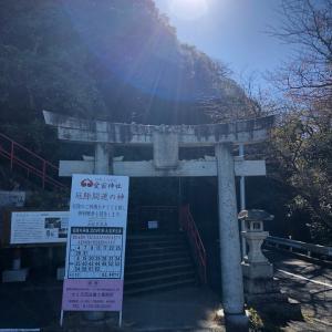 福岡・愛宕神社 (火産霊神)