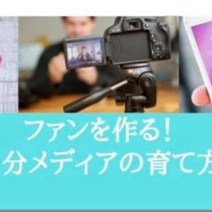 オンライン動画教材のあれやこれやについて語る無料ライブー