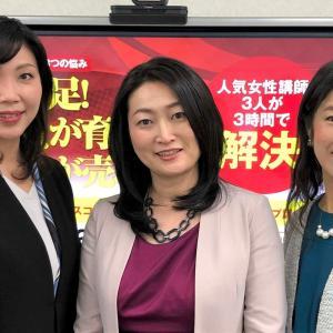 【6/5(水)名古屋】人材不足リスク解消アセスメント診断会開催