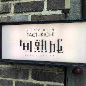 KITCHEN TACHIKICHI.