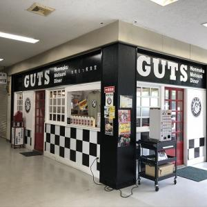 GUTS mexican.