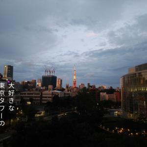 フォトコト『大好きな東京タワーの存在感』