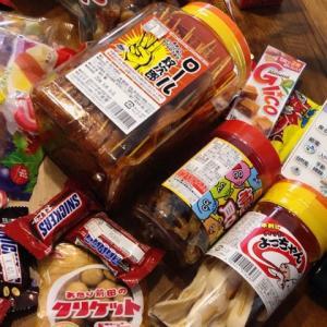 日本一の駄菓子屋さんへ