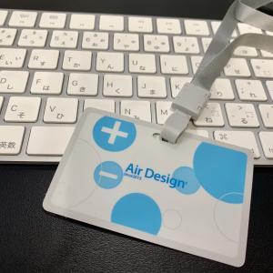 電源不要エコ空気清浄カード