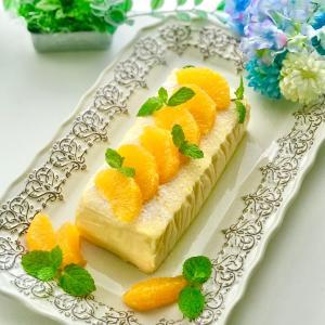 ☆つくれぽ〜Part4♪《動画レッスン》フレッシュオレンジのチーズテリーヌ』☆