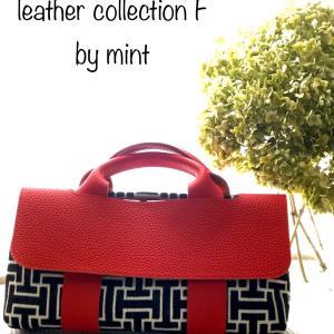 生徒さんの作品〜leather collection F〜