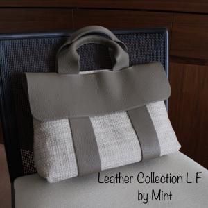 レザーコレクションLF  素敵なバッグ作り