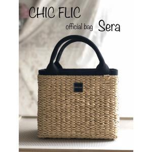 CHIC FLIC 夏のバッグ 『sera』