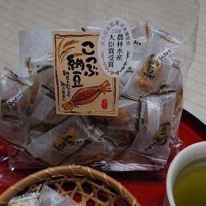 納豆とおかきの新しい出会い