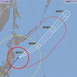 地球史上最大級の台風が通過して