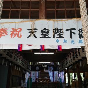 日和佐八幡神社例大祭