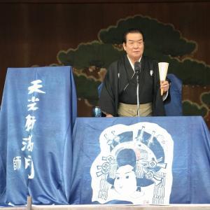 靖國神社御創立百五十年祭 奉納浪曲「乃木将軍信州墓参」天光軒満月