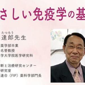 第2回 Ruban Rose マインドUp!勉強会のお知らせ