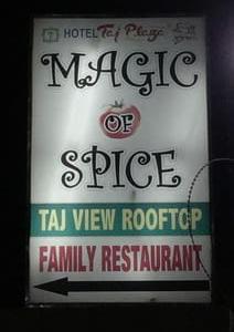 アグラのレストラン  ~ マジック・スパイス ~