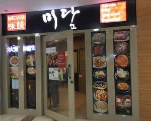 グルガオンのレストラン ~味談 ~
