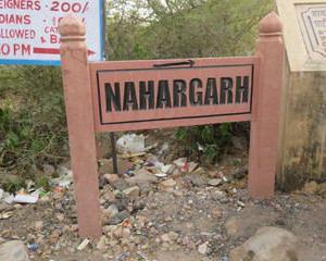 【インドの城】 ~ ナハルガル・フォート ~ (ジャイプル)その①