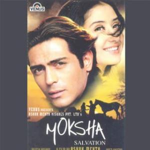 【インド映画】 ~モークシャ~
