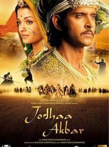 【インド映画】 ~ジョダー・アクバル~