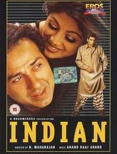 【インド映画】 ~インディアン~