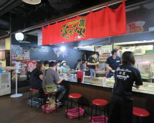 広島のお好み焼き屋「電光石火」