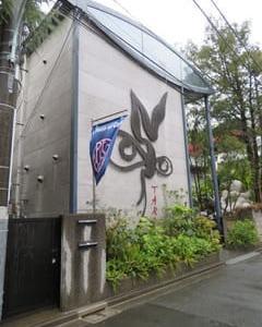 岡本太郎記念館。