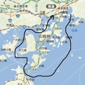 しまなみ海道 外周コース(往路)