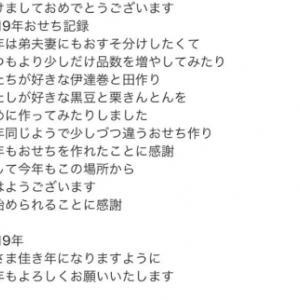 ★ハシュケInstagramプレゼント企画★当選者様発表
