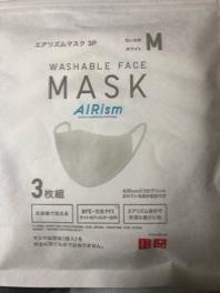 布マスク買い過ぎの件