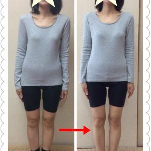 骨盤・猫背を改善し、見た目体重・見た目年齢に変化を!