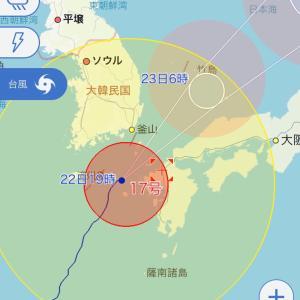 台風17号、最接近中